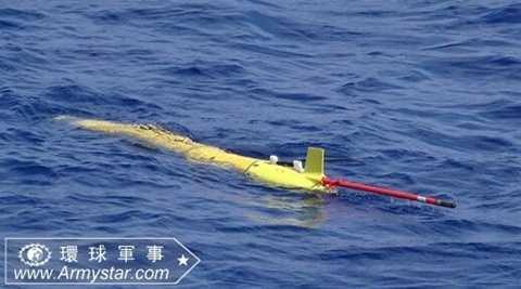 Hoàn Cầu thời báo khoe khoang rằng robot Hải Yến sẽ khắc chế người nhái
