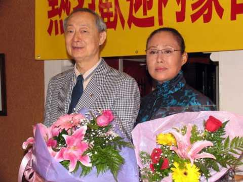 Vợ chồng Tư Cầm Cao Oa - Trần Lượng Thanh