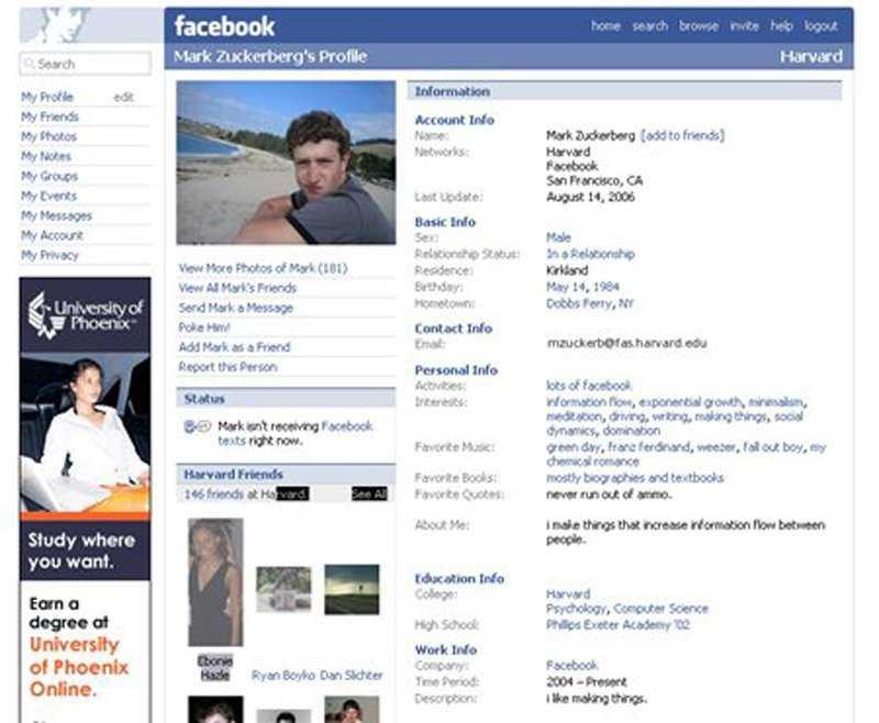 Profile của Mark Zuckerberg vào năm 2006