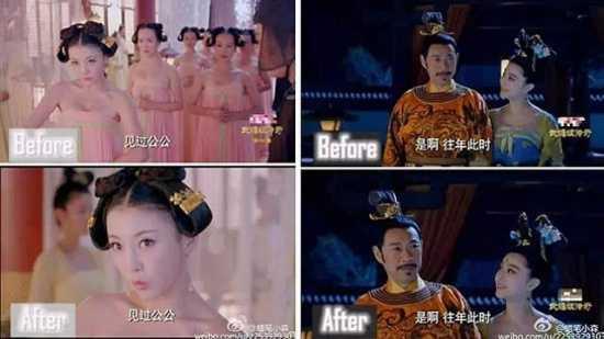 Cảnh phim trước và sau khi bị cắt ngực