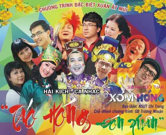 Nhiều gương mặt nghệ sĩ được khán giả yêu mến sẽ tham gia chương trình Táo hóng đón xuân.