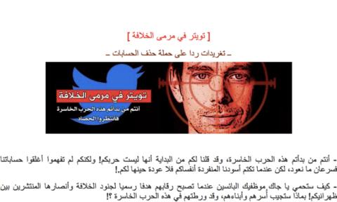 Đoạn nội dung chứa lời đe dọa của IS nhằm vào Jack Dorsey và các nhân viên của Twitter.