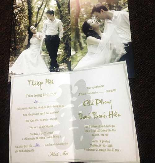 Thiệp cưới của Chế Phong và Thanh Thanh Hiền.