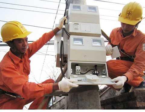 Một số ý kiến dư luận chưa đồng tình với việc tăng giá điện của EVN