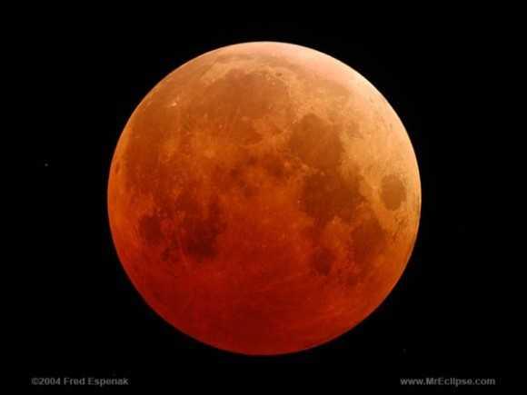 Trăng máu là hiện tượng thiên văn học đáng để chờ đợi