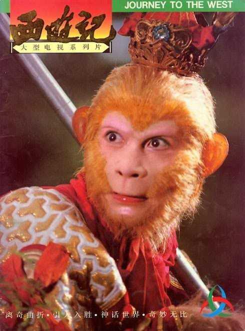 Hình ảnh nhân vật Tôn Ngộ Không của ông đã ăn sâu vào tiềm thức của khán giả châu Á.