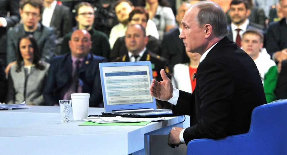 Tổng thống Putin trong buổi đối thoại trực tuyến ngày 16/4