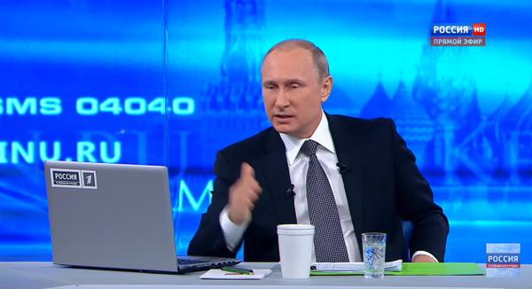 Tổng thống LB Nga Vladimir Putin