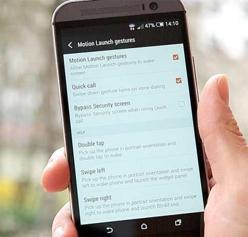 Tính năng Motion Launch trên HTC One M8 và M9 giúp bạn mở điện thoại nhanh hơn