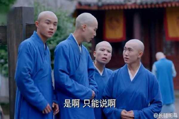 Một tập phim khác, nhà sản xuất đã bị phản hồi tiêu cực khi khán giả              nhận ra toàn bộ ni cô trong chùa đều là…nam giới. Vùng ngực của họ được              độn để giống nữ.