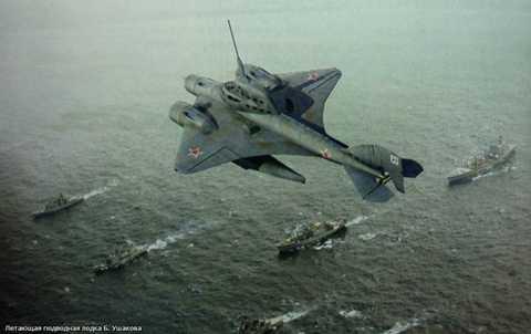 Khi bay trên trời, con tàu có thể đạt tốc độ 185km/h với độ cao tối đa 2.500m