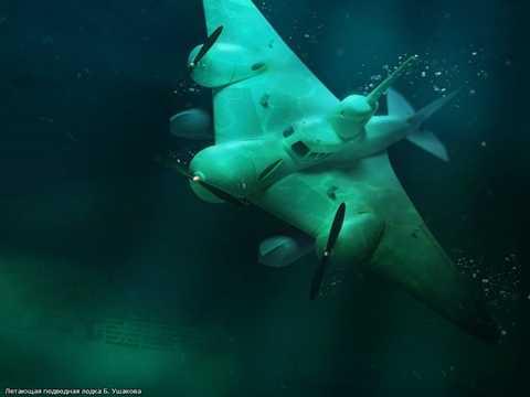 Khi lặn dưới nước, tàu có thể lặn sâu 45m trong thời gian 48 giờ
