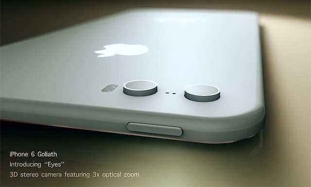 iPhone với phần logo táo khuyết phát sáng ấn tượng