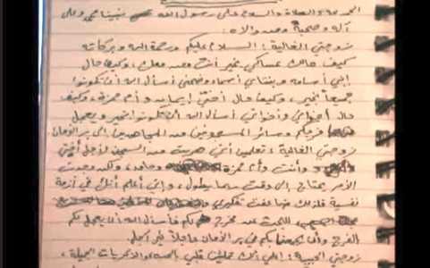 Bức thư tay mà con trai hắn Saad gửi cho bin Laden
