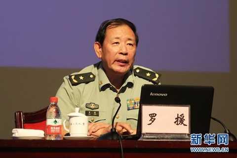 Tướng 'diều hâu' Trung Quốc La Viện