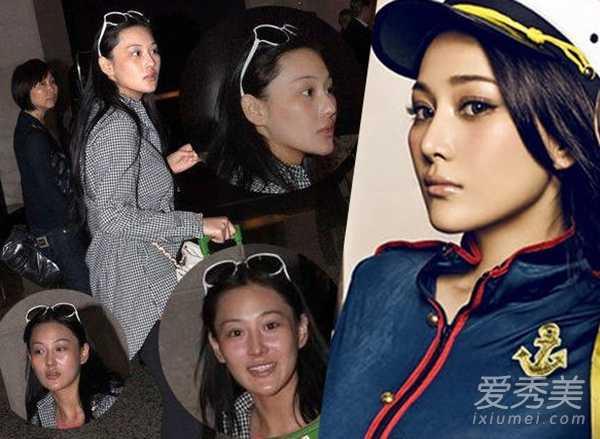 Là nhân vật gây nhiều tranh cãi nhất trên mạng xã hội Trung Quốc những              ngày gần đây, Trương Hinh Dư liên tục bị 'bóc mẽ' nhiều hình ảnh kém              đẹp. Điển hình là ảnh cô để mặt mộc khi xuất hiện tại sân bay. Thiếu đi              lớp son phấn, dung nhan nàng 'Tiêu Thục Phi' trông khá nhợt nhạt, mắt có              quầng thâm, mặt đổ dầu và làn môi thâm kém duyên.