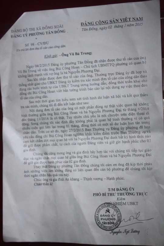 Quyết định kiểm điểm Chủ tịch UBMTTQ phường Tân Đồng