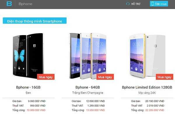 Mức giá đến tay người dùng cao hơn khá nhiều so với quảng cáo của Bkav