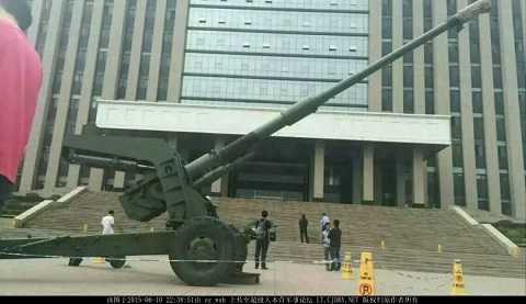 Loại pháo mới có khả năng sẽ được trang bị cho thế hệ xe tăng chiến đấu chủ lực tiếp theo của Trung Quốc