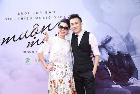 Dương Triệu Vũ và Thanh Thảo.
