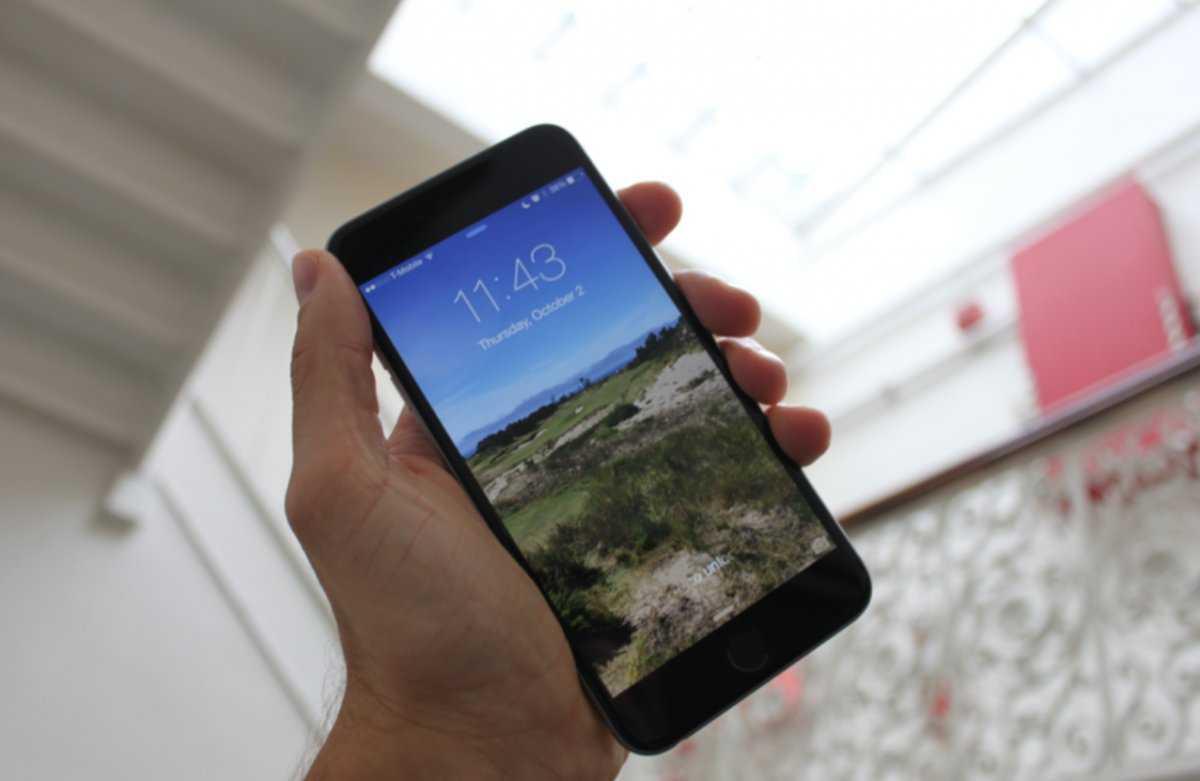 iPhone mới sẽ to hơn