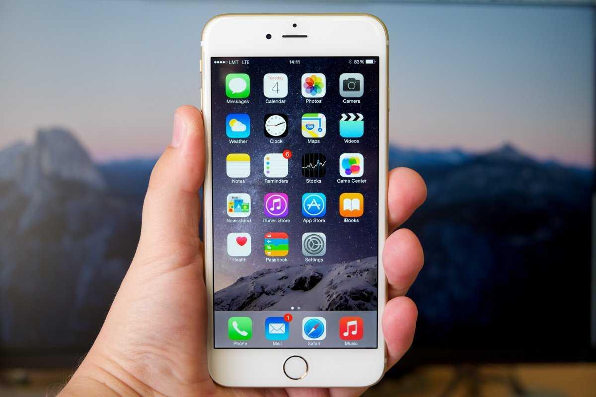iOS 9 sẽ như thế nào trên iPhone mới?