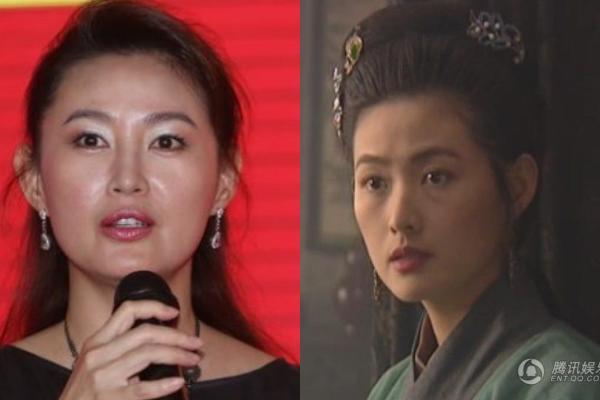 Vương Tư Ý trong vai Phan Kim Liên (phải) và hình ảnh hiện nay.