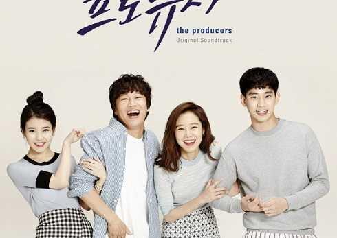 The Producer quy tụ dàn diễn viên đình đám của xứ sở Kim Chi: IU, Kim Soo Hyun, Cha Tae Hyun, Gong Hyo Jin