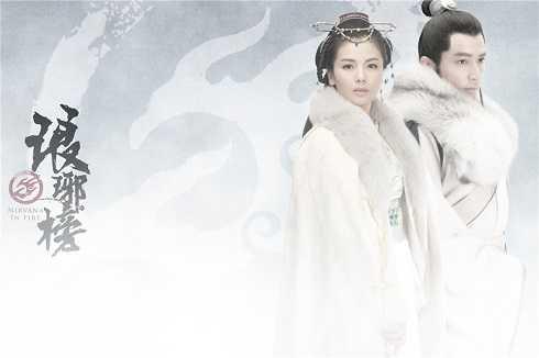 Được chuyển thể từ tiểu thuyết, ngoài nội dung thu hút thì Lang Nha Bảng còn đánh dấu sự trở lại màn ảnh nhỏ của hai tên tuổi lớn Hồ Ca và Lưu Đào sau một thời gian dài vắng bóng màn ảnh nhỏ.