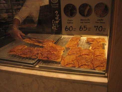 Món bánh cá Nhật Bản nhiều loại nhân mặn, ngọt rất đáng để thử nhé!