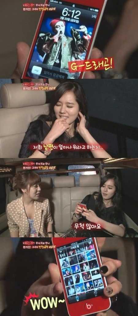 Điện thoại của Han Ga In tràn ngập hình ảnh của GD