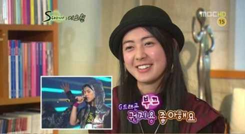 """Ngôi sao của """"Thời trang thập niên 70″ Lee Yo Won từng thẳng thắn bày tỏ: """"Tôi yêu Kwon Ji Young"""" (tên thật của GD)."""