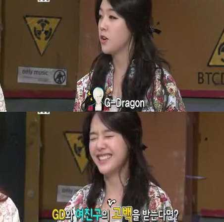 Khi được yêu cầu lựa chọn giữa Yeo Jin Goo và GD, Minah của Girl's Day ngay lập tức chọn GD và chia sẻ rằng mình là fan hâm mộ của anh chàng từ lâu.