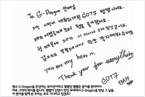 Bambam của GOT7 từng viết một bức tâm thư rất dài để gửi tới thần tượng của mình là G-Dragon