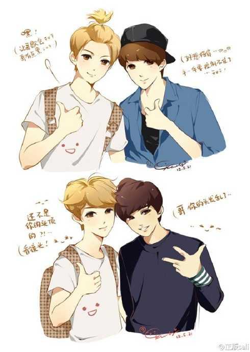 Fan-art Sehun và Kai (EXO)