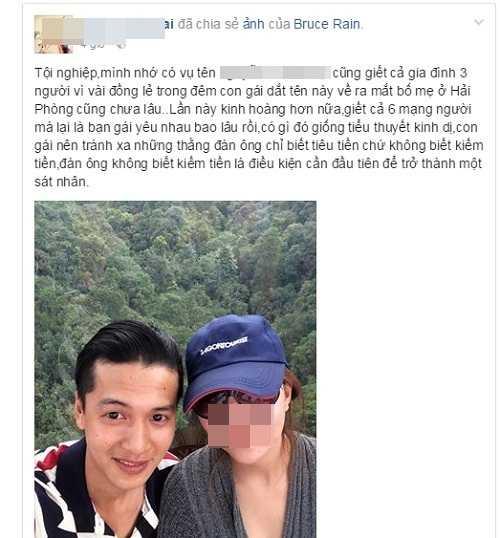 Thông tin về nghi can thảm sát cả gia đình tại Bình Phước