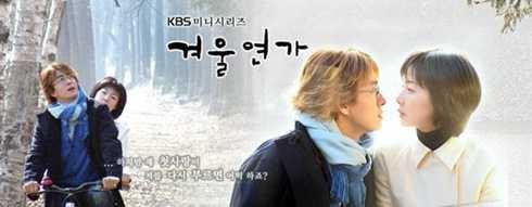 'Bản Tình Ca Mùa Đông' , một trong những bộ phim nền tảng cho điện ảnh xứ Kim Chi vươn xa khắp châu Á.