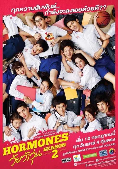 Gần đây, Thái Lan còn gây bão với bộ phim trứ danh 'Tuổi nổi loạn 1&2'.