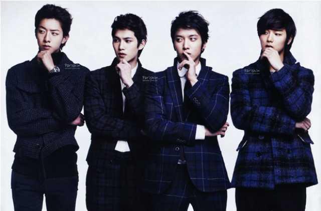 CN là chữ viết tắt của Code Name - Mật danh, BLUE là viết tắt của các tính từ thể hiện cá tính riêng của các thành viên trong nhóm.BLUE gồm Burning - cháy bỏng đại diện cho Lee Jong Hyun, Lovely - đáng yêu đại diện cho Kang Min Hyuk, Untouchable - không thể chạm đến đại diện cho Lee Jung Shin và Emotion - cảm xúc đại diện cho Jung Yong Hwa.Tháng 4/2010, fanclub chính thức của nhóm đã ra đời với cái tên 'BOICE' - là sự kết hợp của Blue và Voice.Đối với CNBLUE, fan chính là giọng nói, là nguồn cảm hứng cho ban nhạc này.
