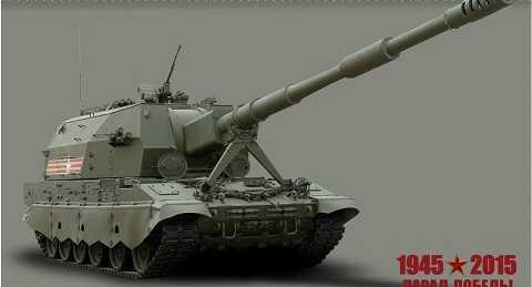 Hệ thống pháo tự hành Koalitsiya-SV của Nga