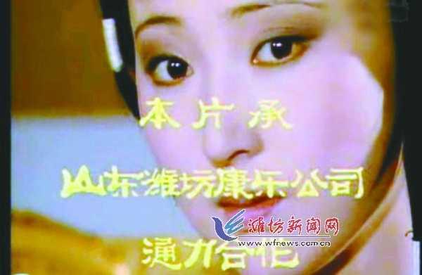 Dòng chữ cảm ơn cuối phim Hồng Lâu Mộng.