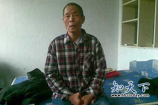 Ông Trần Tăng Hữu khi còn tình táo.