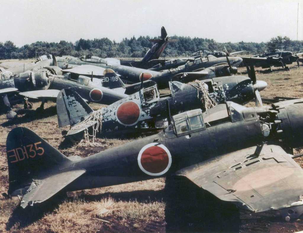 Chiến cơ Nhật hư hại sau Thế chiến II