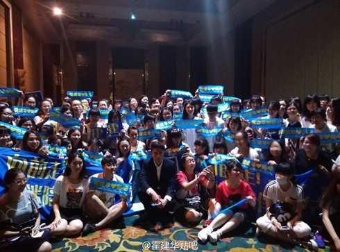 Hoắc Kiến Hoa thân thiện chụp ảnh kỉ niệm cùng fan trong buổi họp báo Hãy nhắm mắt khi anh đến.