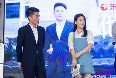 Cặp đôi diễn viên chính: Bạc Cận Ngôn (Hoắc Kiến Hoa) và Giản Dao (Mã Tư Thuần).