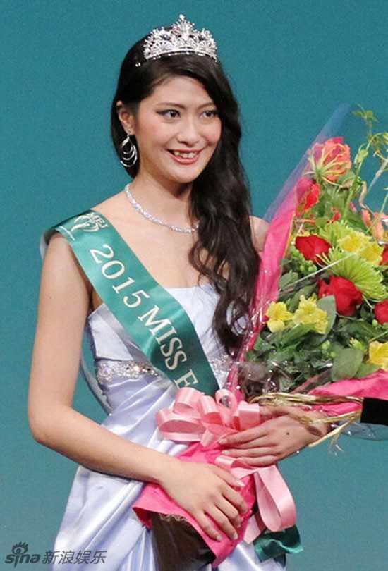Hoa hậu Trái đất Nhật Bản 2015 diễn ra tại Tokyo đã vinh danh người đẹp              Ayano Yamada. Cô gái 24 tuổi bị
