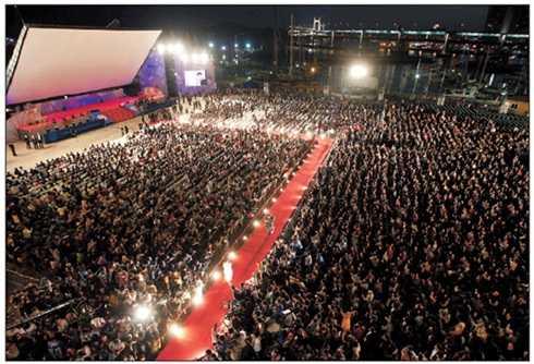 Quang cảnh lễ trao giải liên hoan phim quốc tế Busan.