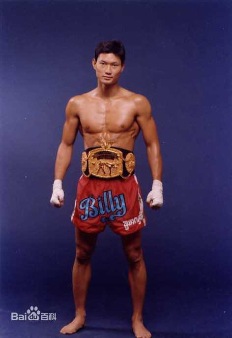 Châu Tỷ Lợi khi là võ sĩ đã rất có tài, thắng lớn ở nhiều giải quốc tế.