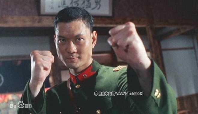 Châu Tỷ Lợi là một trong những diễn viên đỉnh cao trong dòng võ thuật.