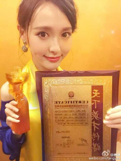 Đường Yên vui mừng khi lên nhận giải thưởng danh giá cho vai diễn Triệu Mặc Sênh trong Bên nhau trọn đời.